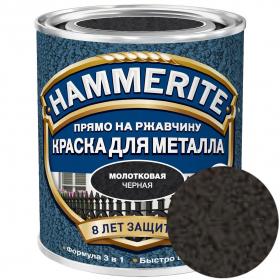 Краска по металлу Hammerite. 0,75 л. Молотковая чёрная. Польша.