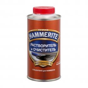 Растворитель и очиститель Hammerite 0,5 л.