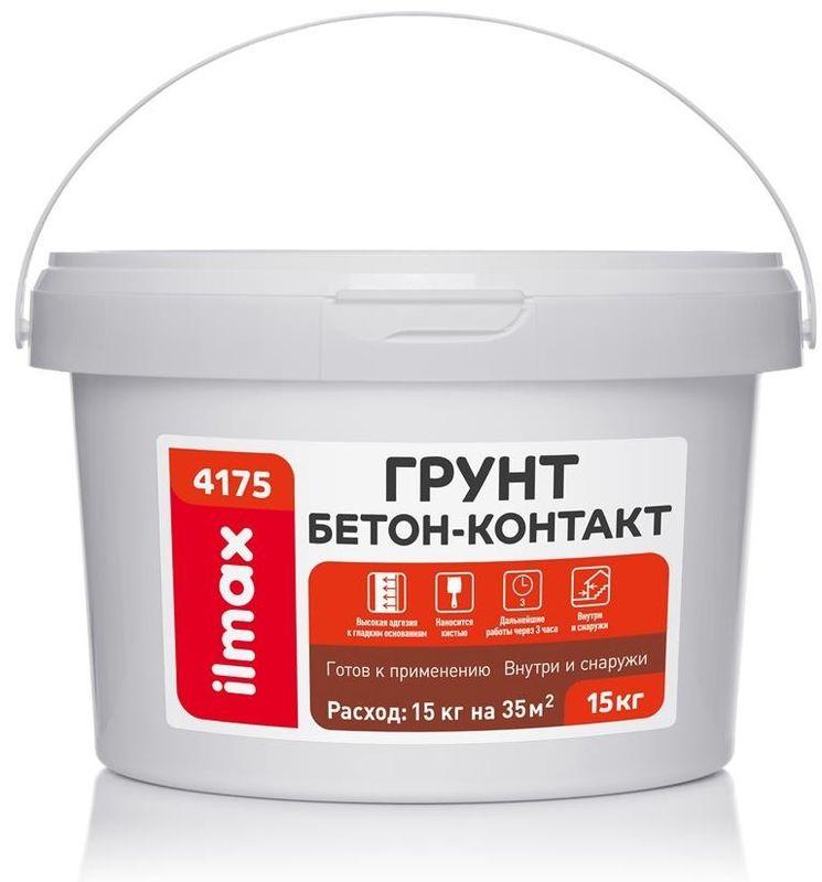 Бетон контакт грунт купить бетон в анапе цены